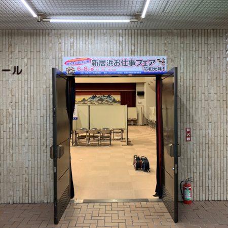 全日本宣伝放送 施工事例